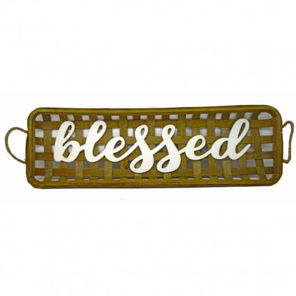Blessed Wooden Brown Basket