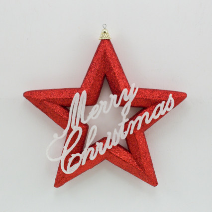 Direct Export Red Merry Christmas Star Ornament