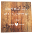 Youngs 16366 Wooden Motivational Quote Box Sign