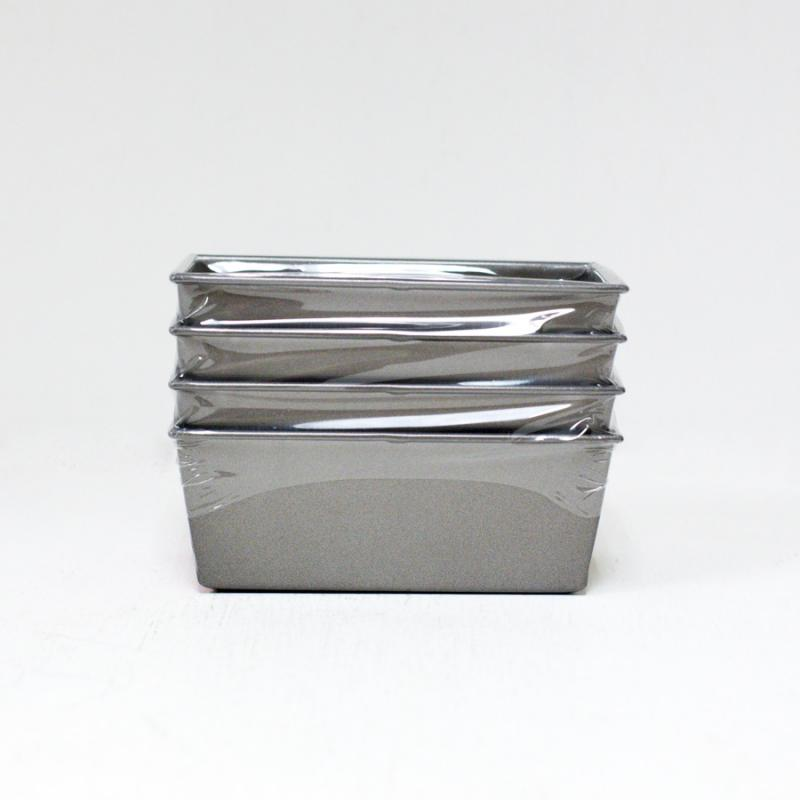 Set of 4 - Mini Loaf Pans