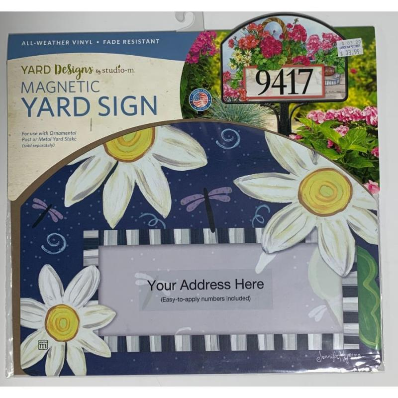 Magnetic Yard Sign - Daisy Blues